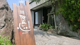 Book this Free wifi Hotel in Dazaifu