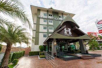 하모나이즈 호텔