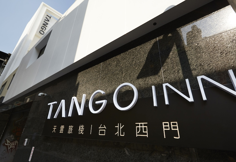 Tango Inn Taipei Ximen, Taipei