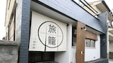 Choose this Hostel in Nara - Online Room Reservations