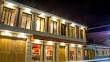 Uyuni hotels,Uyuni accommodatie, online Uyuni hotel-reserveringen