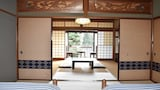 Book this hotel near  in Yamashina