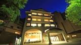 Choose this Ryokan in Aizuwakamatsu - Online Room Reservations