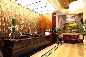 Naktsmītnes Inner Mongolia Hotel Forbidden City attēls vietā Pekina