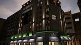 Sélectionnez cet hôtel quartier  à Leeds, Royaume-Uni (réservation en ligne)