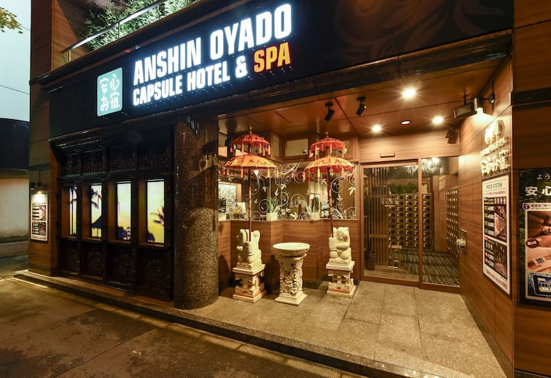 Anshin Oyado Premier Shinbashi Shiodome, Токио, Вход в отель