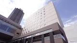 Hotel unweit  in Yokohama,Japan,Hotelbuchung