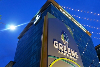 民都魯翠綠套房酒店的圖片