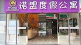 Foto di Nomo Apartment Changlong Paradise North Gate a Canton