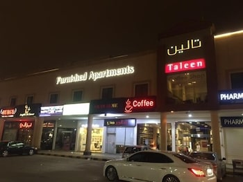 Picture of Taleen AlSahafa Hotel Apartments in Riyadh