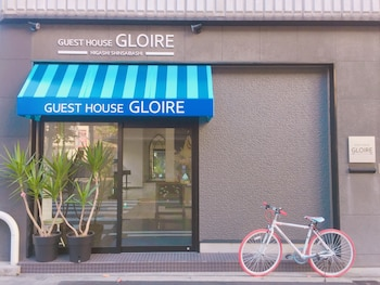 Picture of Guesthouse Gloire - Hostel in Osaka