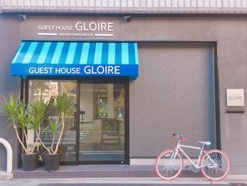 Slika: Guesthouse Gloire - Hostel ‒ Osaka