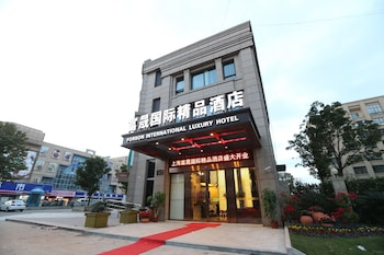 Picture of Shanghai Forson Int'l Boutique Hotel - I in Shanghai