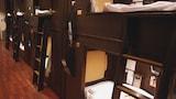 Sélectionnez cet hôtel quartier  Yokohama, Japon (réservation en ligne)