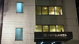 Hirosaki Hotels,Japan,Unterkunft,Reservierung für Hirosaki Hotel