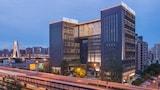 Sélectionnez cet hôtel quartier  à Chengdu, Chine (réservation en ligne)