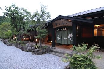 Fotografia hotela (Yufuin Ryoan Wazanhou) v meste Yufu