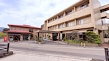 Sélectionnez cet hôtel quartier  Nichinan, Japon (réservation en ligne)