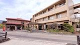 Hotel Nichinan - Vacanze a Nichinan, Albergo Nichinan