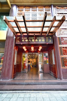 Picture of Chengdu Sam Cozy Hotel in Chengdu