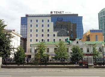 Picture of Tenet in Yekaterinburg
