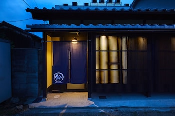 Picture of Rinn Kujofujinoki EAST in Kyoto
