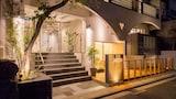 Sélectionnez cet hôtel quartier  à Kyōto, Japon (réservation en ligne)
