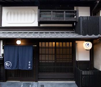 京都、鈴 紫野の写真