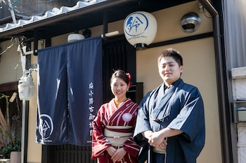 Picture of Rinn Umekoji in Kyoto