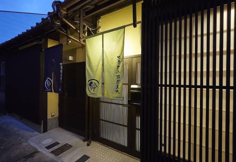 九條針小路 59 號凜飯店, Kyoto, 門廊