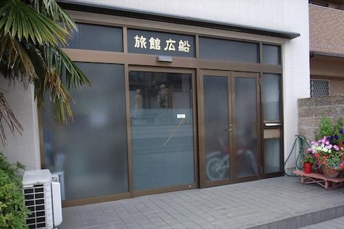 廣船日式旅館/