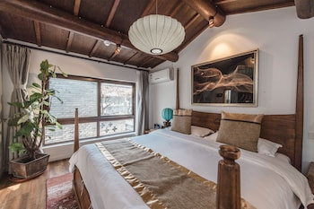 Picture of PUREMIND LeZai Boutique Courtyard Hotel in Beijing