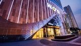 Sélectionnez cet hôtel quartier  Shenzhen, Chine (réservation en ligne)