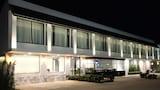 Sélectionnez cet hôtel quartier  Buriram, Thaïlande (réservation en ligne)