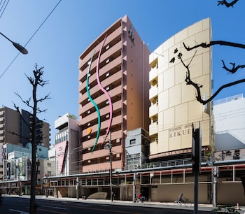 Picture of SARASA HOTEL NAMBA in Osaka