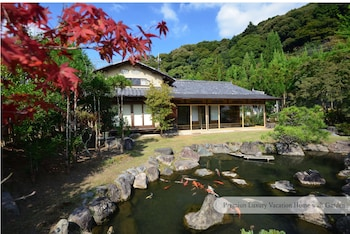 Kyoto — zdjęcie hotelu Aoi Philosophers Path Villa