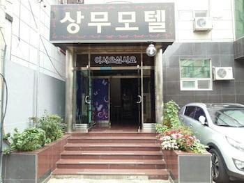 Picture of Motel Sangmu Gwangju in Gwangju