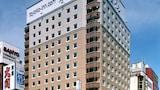 Sélectionnez cet hôtel quartier  Sapporo, Japon (réservation en ligne)