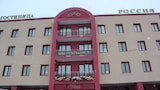 Noyabrsk hotel photo