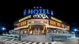 hôtel Honrubia, Espagne