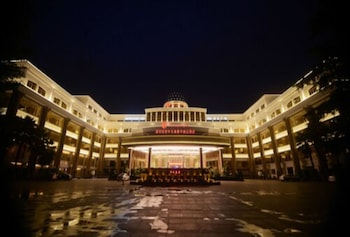 Picture of Ramada Shenzhen Baoan in Shenzhen