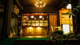 Choose this Hostel in Taitung - Online Room Reservations