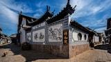 Pilih hotel bintang tiga di Lijiang