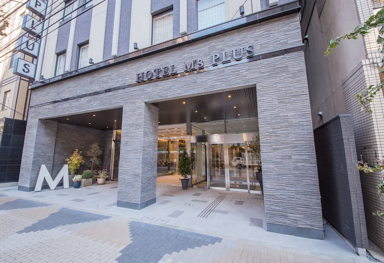 Hotel M's Plus Shijo-Omiya, Kyoto, Udendørsareal