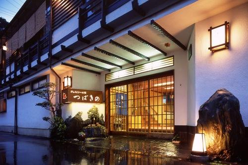 Tsubakino