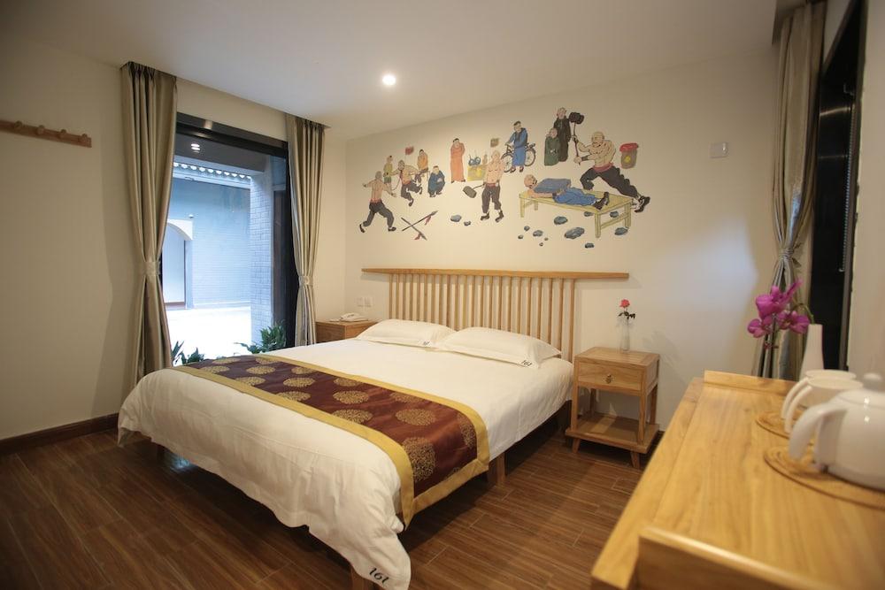 Beijing 161 Fujing Courtyard Hotel