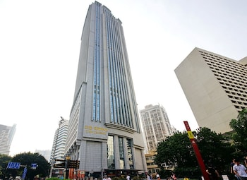 Picture of Grand Eastern International Apartment in Guangzhou