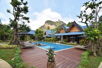 Picture of The Nine Thipthara Klongson Resort in Krabi