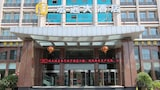 Choose This 3 Star Hotel In Ningbo