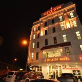 1 Million Hotel, Johor Bahru